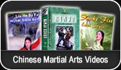 Chinese Martial Arts Videos