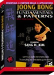 Joong Bong Fundamentals & Patterns DVD
