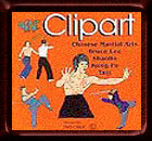 Clip Art CD - Chinese Martial Arts