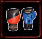 3 Tone Leather Boxing Gloves