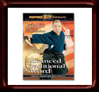 Shihan Nishiuchi's Advanced Traditional Sword Series - DVD