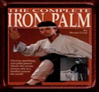 Complete Iron Palm Book - Brian Gray Chinese Kung Fu