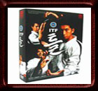 ITF Taekwon-do Patterns DVD Set