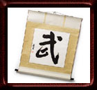 Martial Arts Calligraphy Scroll