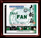 Tai Chi Fan 18-Form DVD