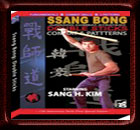 Ssang Bong Fundamentals & Patterns DVD