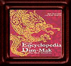 Encyclopaedia of Dim-Mak: The Main Meridians - Book
